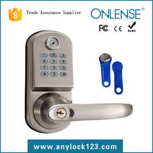 Low price small digital code office door lock