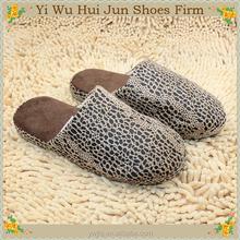 Dark Blue Cotton Strap Slipper Flip Flop For Men Warm Slippers