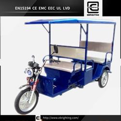 2015 newest battery rickshaw / bajaj cng auto rickshaw / new tuk tuk for sale