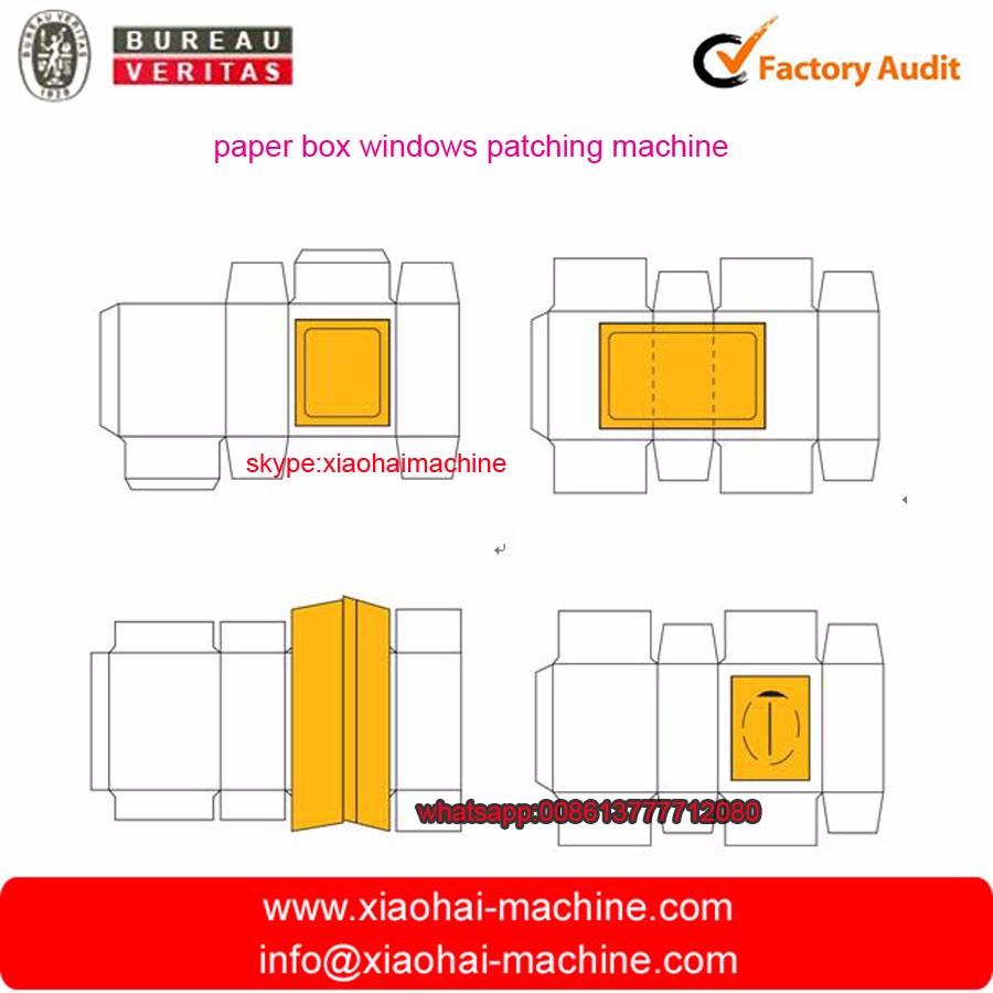 paper box windows patching machine3.jpg