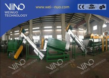Pet bottle recycling and washing line / pet bottle flakes recycling production line
