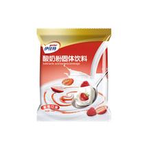 Yestar seco yogurt en polvo que no es polvo de yogur