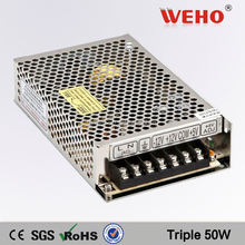 FACTORY DIRECT 50W Triple output switching power supply for access control