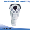 2015 HUIUN CCTV PTZ 1080P full hd mini camera