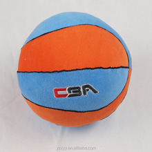 OEM plush basketball,ball plush toys for Prize Claw