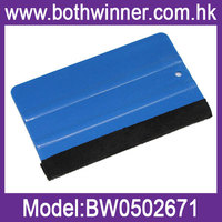 Foldable Squeezer With Felt