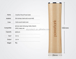Mobile phone accessories oem wooden case power bank