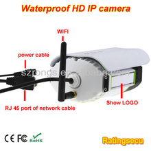 Waterproof IR IP night vision IP66 3D DNR hd ip bullet camera
