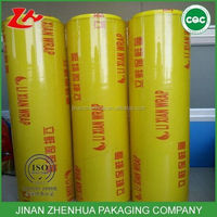 10 micron pvc cling film for food packaging