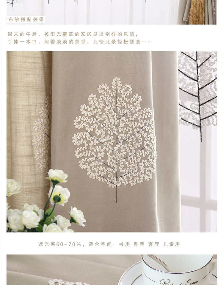 Hot Sell latest window curtain fabric embroidery designs suits