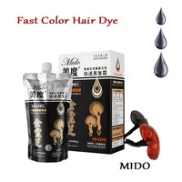 ganoderma fast and violet black hair color cream for make hair black