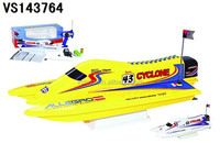 1 12scale High speed radio control rc motor yachts