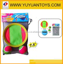Throw & Catch Ball,7.5'' sport toy hand ball