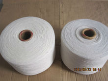 Regenerated polyester cotton yarn prices