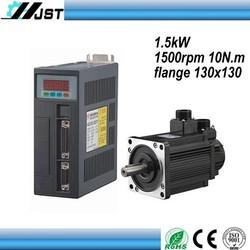 high quality 1.5kw 2500rpm 15N.m flange130 energy saving motor servo motor