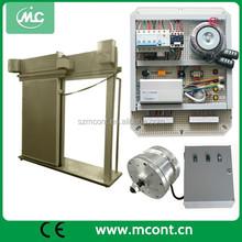 automatic sliding cold storage door operator