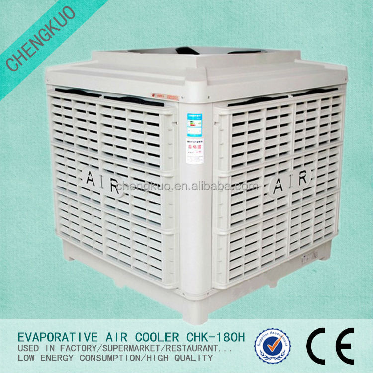 Water Air Coolers For Home : China power saving water cooler air conditioner low