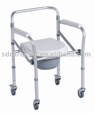 Home care |Caremax | Aluminum folding commode chair | adjustable chair