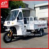 KAVAKI BRAND ambulance trimoto de carga/scooter/tricycle