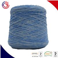 Hoyia high quality space dyed soft fluffy knitting yarn wool knitting tape yarn for glove yarn