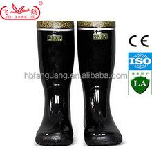 Mining Rubber Rain Boots
