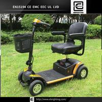 3 wheel electrical BRI-S07 children motorcycles