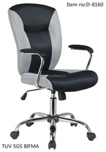 TUV SGS mesh desk chair D-8160