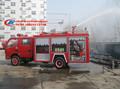 China caminhão de bombeiros, dimensão caminhão de bombeiros, usado caminhão de bombeiros no japão