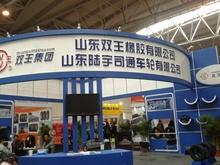 185/80R14 Double king Car tyre manufacturer is Shandong Shuangwang Rubber Co.,