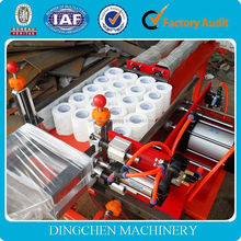 1-5 tons small model tissue paper making amchine technical parameters