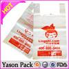 Yason makeup bags wholesale green trash bags aluminum foil/bottom gusset