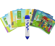2015 New Products of Educational Toys with Child Book