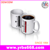 Wholesale In Stock Color Changing Magic Mug Creative Gift