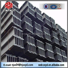 structural steel price per ton steel h beam