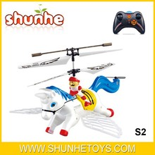 3 channel infare control flying horse rc helicopter gyro