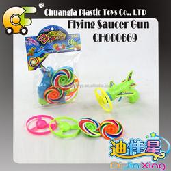 Boy toys Plastic classic toys flying saucer top gun toys for children