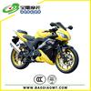Hot Sale 2015 New Fashion Chinese 150cc Motorcycle Engine Sport Racing Bike China Wholesale Motorcycles EPA EEC DOT