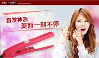 Утюжок для выпрямления волос China 110/240v  Straightener iron