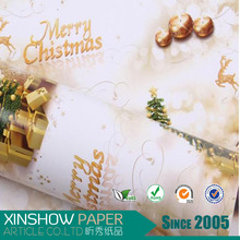 Nice wrapping paper as personalized christmas ornaments
