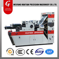 CF4PY2NPS-470 automatic 4 layers invoice books offset printing machine