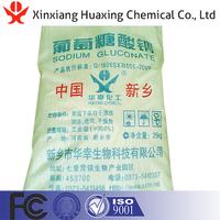 Price Cleaner 98% Sodium Gluconate