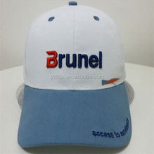 HOT SALE Newest Fashion! Good Quality patch embroidery sport cap wholesale price