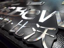 Wardrobe Custom Logo Accessories Metal Tag Brand Name Plate For Furniture