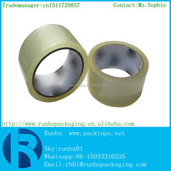 Full container printed logo free Adhesive Tape Alibaba Express