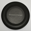 alibaba 2015 new product Dersun QI wireless charger