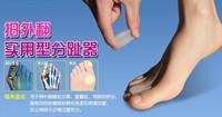 вальгусная pad коррекции вальгусной деформации перекрывающихся носок сепараторы ноги уход для женщин
