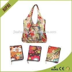 New Design nylon foldable travel bag polyester foldable shopping bag