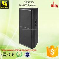 SRX725 DJ 15 Inch Speaker Loudspeaker Box