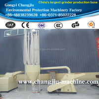 China most popular plastics recycling industry small wood crusher