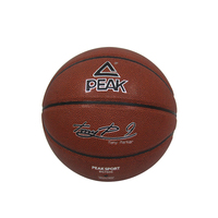 Peak Sport Indoor Outdoor Cement Basketball Tony Paker Dedicated Training Ball Equipment Pu Pump Gas Needle Feed Brown BG760S